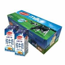 爱尔兰进口艾恩摩尔(AVONMORE)全脂牛奶200MLx24整箱