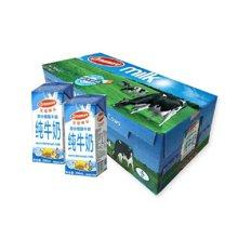 爱尔兰进口艾恩摩尔(AVONMORE) 爱尔兰进口艾恩摩尔部分脱脂牛奶200MLx24整箱