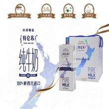 蒙牛特仑苏环球精选纯牛奶(250ml*12)