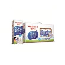 SN德亚低脂牛奶礼盒((200ml*12))