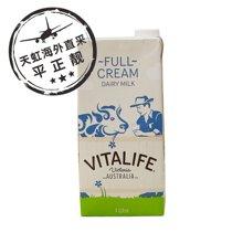 $CD2维特莱全脂纯牛奶HN2(1L)