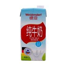 #德亚全脂牛奶NC3(1L)