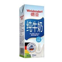 德亚低脂牛奶(200ml*12)