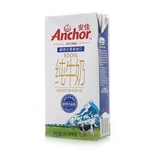安佳超高温灭菌全脂牛奶(1L)