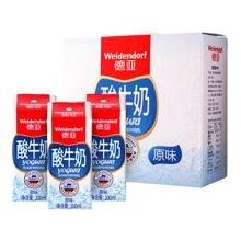 德亚酸牛奶(200ml*10)