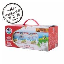 兰特全脂牛奶(200ml*10)