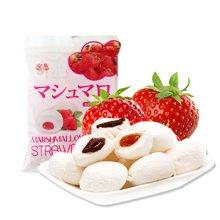 台湾进口 皇族牌棉花糖80g 草莓/葡萄/巧克力味 送礼喜糖果零食品