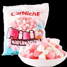 菲律宾进口 可尼斯牌迷你棉花糖 结婚庆喜糖休闲零食散装儿童儿时