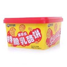 CD2△@QQ茱蒂丝特脆乳酪饼(400g)