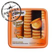 #NH茱蒂丝纯花生酱三明治饼干NC2(540g)