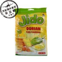 Jido榴莲味面包干NC2(210g)