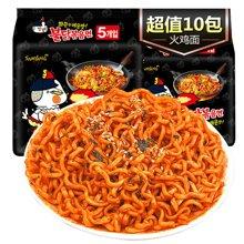 韩国进口 三养超辣火鸡炒面140g*10包 辣鸡拉面鸡肉味速食即食泡面干拌面