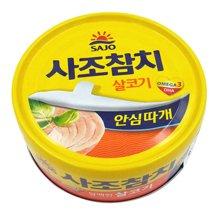 韩国进口 思潮金枪鱼罐头100g 即食寿司料理拌泡饭沙拉伴饭下饭开味菜开胃菜