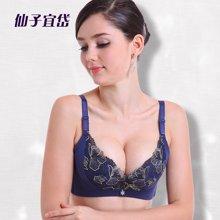XZYD仙子宜岱新款刺绣舒适无钢圈聚拢调整型文胸1403