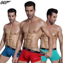 007男士内裤男平角裤中腰U凸莫代尔青年四角短裤3条礼盒装QC017