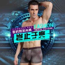 007男士再生纤维素U凸性感透气舒适中腰平角内裤四角裤 LW3419