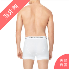 CalvinKlein男士平角棉质舒适内裤 白色三条装M码(NU2665-100-M)