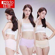 【三条装】Hodo/红豆  新款女士高腰棉质大码收腹纯色三角内裤礼盒HD9013 颜色随机