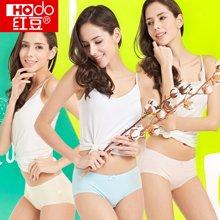 Hodo/红豆 内裤纯棉女式低腰盒装棉质面料纯色全棉透气女士三角裤HD8074