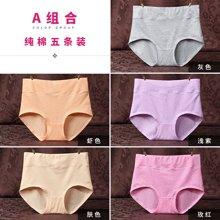 极有家5条装 高腰女性感棉质面料纯色收腹裤三角裤*G171026