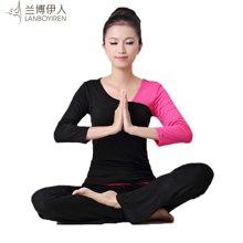 兰博伊人春秋新款瑜伽服套装女拼色长袖民族愈加服显瘦瑜珈服L093+B007