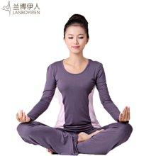兰博伊人新款瑜伽服套装拼色长袖愈加服修身显瘦健身舞蹈L092+B010