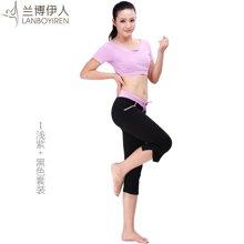 兰博伊人瑜伽服套装 女春夏新款七分裤瑜珈健身跳操服L086+B052