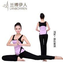 兰博伊人春夏新款无袖背心瑜伽服套装女瑜珈服愈加健身服练功L105+B065