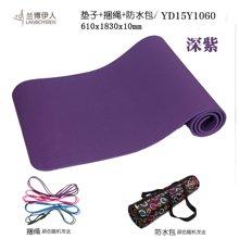 兰博伊人新品初学者加长PER瑜伽垫健身防滑瑜珈垫子(610*1830*10MM)加厚无味/ YD15Y106O
