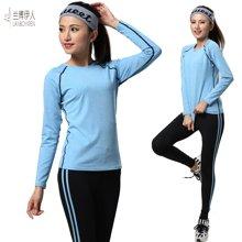 兰博伊人健身房韩版显瘦运动跑步跳操长袖愈加服家居服两件套上衣+竖条裤子L5005+B5005