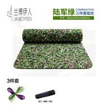 兰博伊人2017新款初学瑜伽垫健身瑜珈垫环保TPE迷彩加宽加厚防滑愈加垫(183cm*61cm*8mm)QW/61*MC10086