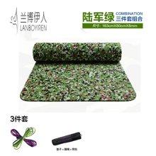 兰博伊人2017新品迷彩80CM加宽加厚加长瑜伽垫TPE无味初学者防滑瑜珈垫瑜伽毯(183cm*80cm*8mm)/QW80* MC10086