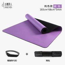 兰博伊人 5mm天然橡胶瑜伽垫专业健身男初学者女加宽防滑瑜珈土豪垫子OYN8001