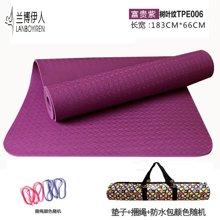 兰博无味tpe瑜伽垫加厚瑜珈垫加宽防滑愈加垫加长运动毯子健身垫TPE006