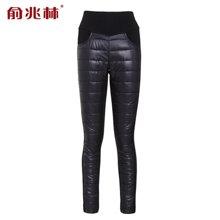 俞兆林 新款 秋冬正品保暖裤 高腰显瘦 外穿保暖裤 女士保暖裤 YZL52530