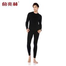 俞兆林 高绒热能加绒加厚男女士保暖内衣套装 实体款 YZLNHFGR0001