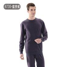 俞兆林加肥加大男士加厚加绒羊绒护膝保暖套装 男士套装YZL8735