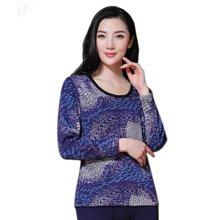 俞兆林 女士彩兰色护膝焕彩加绒保暖内衣(礼盒装) YZL 6522