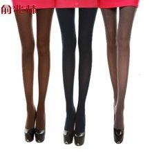 俞兆林 50D半透肉天鹅绒丝袜连裤袜防勾丝性感显瘦打底女袜 (黑色+肤色+灰色)三条装