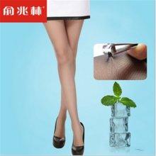 【四条装】俞兆林 新品冰冻薄防勾丝美腿塑形 包芯丝性感连裤袜 丝袜 YZL420402