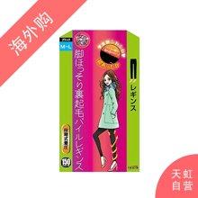 日本Train女の欲望发热压力平腰薄绒十分裤 150D(黑色M~L/条)