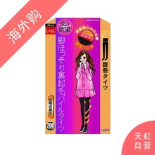 日本Train女の欲望发热压力高腰裹腹连裤袜 200D(黑色 L-LL/条)