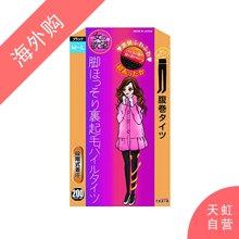 日本Train女の欲望发热压力高腰裹腹连裤袜 200D(黑色M~L/条)