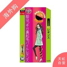 日本Train女の欲望发热压力平腰薄绒十分裤 150D(黑色 L-LL/条)