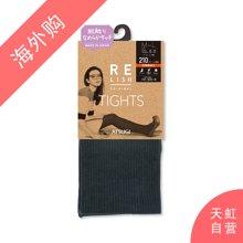 日本RELISH ORIGINAL厚木 秋冬发热连裤袜210D 螺纹(单双装)