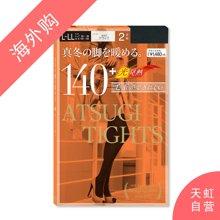 日本厚木ATSUGI TIGHTS保暖袜140D L-LL(两双/包)