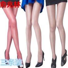 【三条装】俞兆林 120D天鹅绒加裆防勾丝单层丝袜打底连裤袜  YZL420410