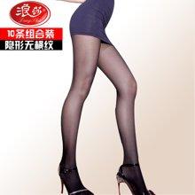 浪莎丝袜薄夏季无横纹隐形透明性感加裆连裤袜丝袜10双组合ZT6614