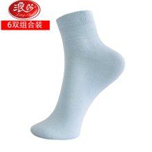 浪莎短筒专柜正品高科技纳米女士袜春夏薄款防臭纯棉提花袜子 6双装077863