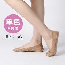 【5双装】南极人5双装女士船袜冰丝蕾丝花边船袜隐形袜夏季女生袜子BRQ24042